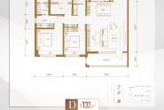 D户型三室两厅两卫132㎡